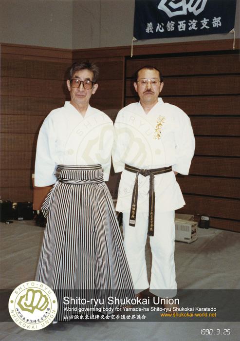 Tani Chojiro Yamada Haruyoshi